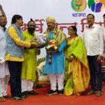 Ayush Minister, Varmam, Book, S Ramesh Babu, Varmam
